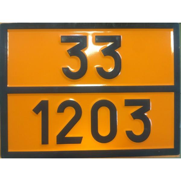 """Табличка ДОПОГ - """"Бензин моторный или газолин или петрол"""" (UN 33 1203 опасный груз)"""