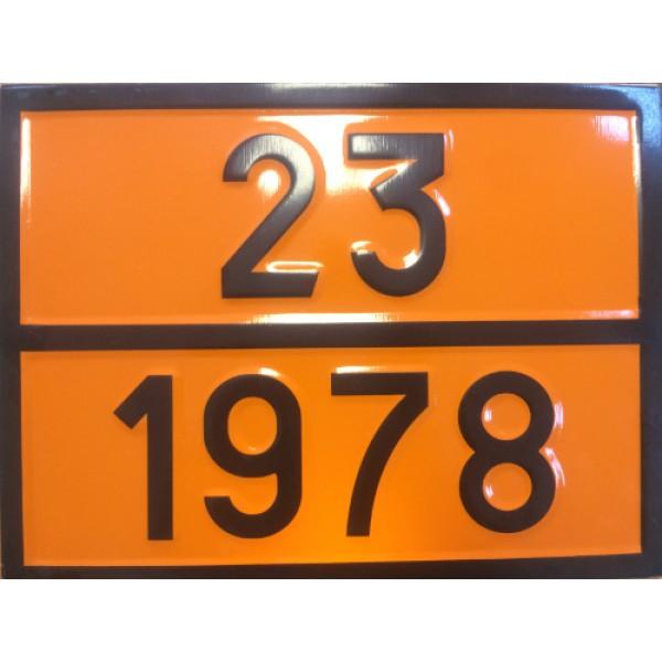 "Табличка ДОПОГ - ""Пропан"" (UN 23 1978)"