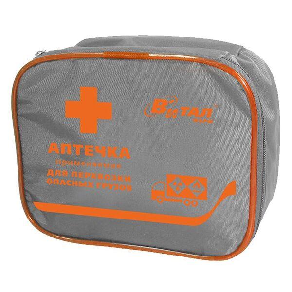 Аптечка, применяемая для перевозки опасных грузов арт.3729, ф.13-02 текстиль ВИТАЛФАРМ