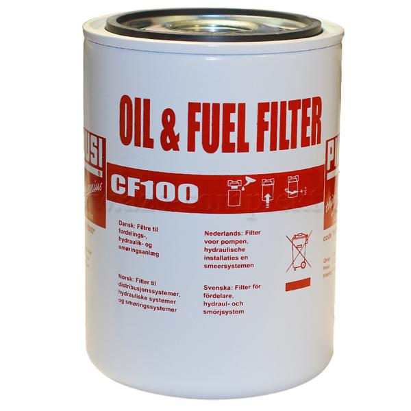 Фильтр тонкой очистки 100 л/мин